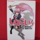 ShinaKoi #1 Manga Japanese / KUROKAMI Yuuya, KANZAKI Karuna
