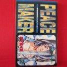 Shinsengumi Imon Peace Maker #2 Manga Japanese / CHRONO Nanae