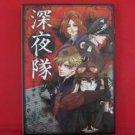 Shinyatai Manga Japanese / Rokuzaki