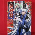 Shirasunamura #1 Manga Japanese / IMAI Kami