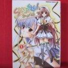 Shuffle #1 Manga Japanese / KUSAKA Shiroi, NAVEL