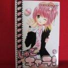 Shugo Chara #5 Manga Japanese / PEACH-PIT