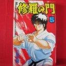 Shura no Mon #5 Manga Japanese / KAWAHARA Masatoshi