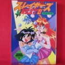 Slayers NEXT #4 Full Color Manga Japanese
