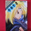 Slayers TRY #2 Full Color Manga Japanese