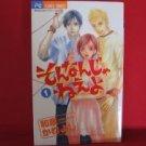 Sonnan ja nee yo #1 Manga Japanese / IZUMI Kaneyoshi