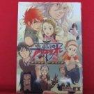 Sousei no Aquelion Anthology Comic Japanese