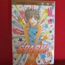 SPARK #1 Manga Japanese / YAMADA Nari