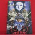 Star Wars: Episode I The Phantom Menace Manga Japanese / ASAMIYA Kia