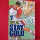 Stay Gold #1 Manga Japanese / Tsukasa Oshima