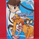 Stellvia #2 Manga Japanese / AKIZUKI Ryo, XEBEC