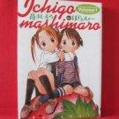 Strawberry Marshmallo?w Ichigo Marshmallo?w #1 Manga Japanese / Barasui
