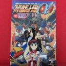 Super Robot Taisen Alfa 4 koma Gag Battle Manga Anthology Japanese