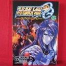 Super Robot Taisen OG Divine Wars #5 Manga Japanese / KIMURA Akihiro, SR Produce Team