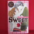SWEET - Torokechau Koimonogatari Manga Anthology Japanese