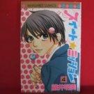 Sweet Mission #4 Manga Japanese / FUJII Akemi