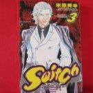 Switch #3 Manga Japanese / Hideyuki Yonehara