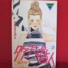 Takeko-san no Koibito #3 Manga Japanese / MOCHIZUKI Reiko