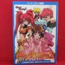 Tales of Destiny 2 #3 Manga Anthology Japanese