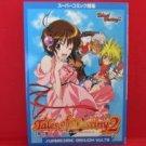 Tales of Destiny 2 #6 Manga Anthology Japanese