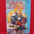 Tales of Destiny Anthology Comic #2 Manga Japanese