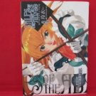Tales of the Abyss #4 Manga Japanese / Rei