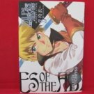 Tales of the Abyss #5 Manga Japanese / Rei