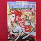 Tales Of The Abyss Comic Anthology #2 Manga Japanese