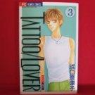Tattoo/Lover #3 Manga Japanese / HAMAGUCHI Natsuko