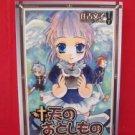 Ten no Otoshimono #1 Manga Japanese / SUMIYOSHI Yukiko