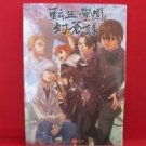 Tensei Gakuen Gensouroku Anthology Comic Manga Japanese