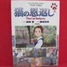 The Cat Returns #1 Full Color Manga Japanese / MIYAZAKI Hayao