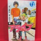 The Final Evolution Alive # #11 Manga Japanese / Tadashi Kawashima, ADACHI Toka