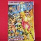 THE MOMOTAROH #10 Manga Japanese / NIWANO Makoto