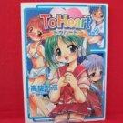 To Heart #2 Manga Japanese / TAKAO Ukyou