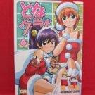 Tona-Gura! #6 Manga Japanese / KAKEI Hidetaka