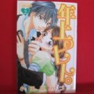 Toshiue no Hito #2 Manga Japanese / ODAWARA Mizue