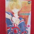 Toy's #1 Manga Japanese / KUSANAGI Toshiki