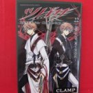 Tsubasa: Reservoir Chronicle #22 Manga Japanese / CLAMP