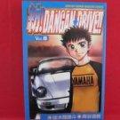 Tsumugu! Dangan Drive!! #8 Manga Japanese / OKUTANI Michinori, SAKI Hiroto