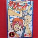 Tsuri ni Ikou ze #1 Manga Japanese / MORI Kazumasa