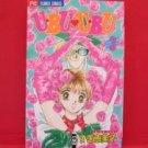 UBU UBU #3 Manga Japanese / SUGI Namiko