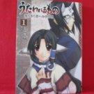 Utawarerumono Chiriyuku Mono he no Komoriuta #1 Manga Japanese / Takashi Minakuchi, AQUAPLUS