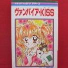 Vampire Kiss Manga Japanese / MATSUMOTO Natsumi