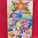 Vampire Savior Tamashii no Mayoigo #3 Manga Japanese / Mayumi Azuma