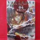 Variante requiem for the world #4 Manga Japanese / Ikura Sugimoto