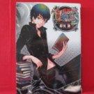 Venus Versus Virus #7 Manga Japanese / Atsushi Suzumi
