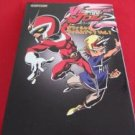 VIEWTIFUL JOE official film book #1 Full Color Manga Japanese