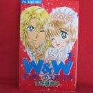 W & W #1 Manga Japanese / SUGI Emiko