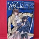 Weib Side B #2 Manga Japanese / Shoko Ohmine, Takehito Koyasu